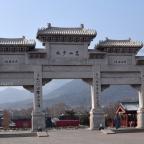 Klasztor Shaolin  cz.2