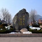 Klasztor Shaolin cz.3